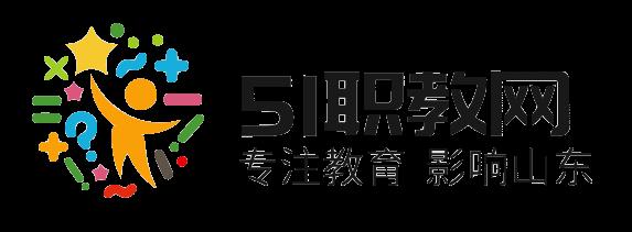 51职教网-专注于中专、技校、春季高考升学考试门户网站