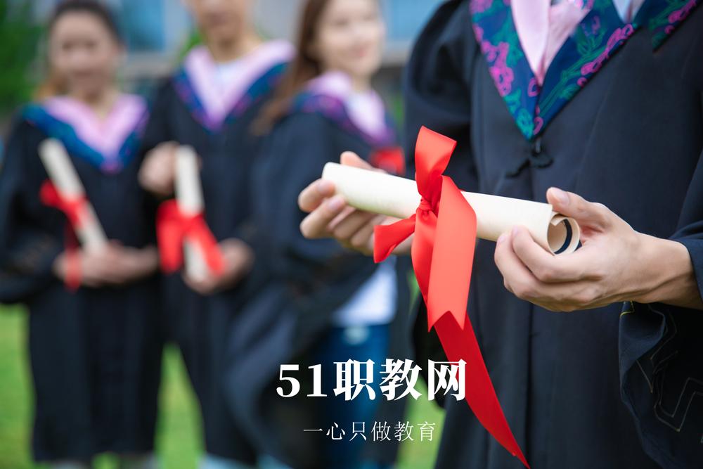 2020年山东春季高考商贸专业本科招生院校